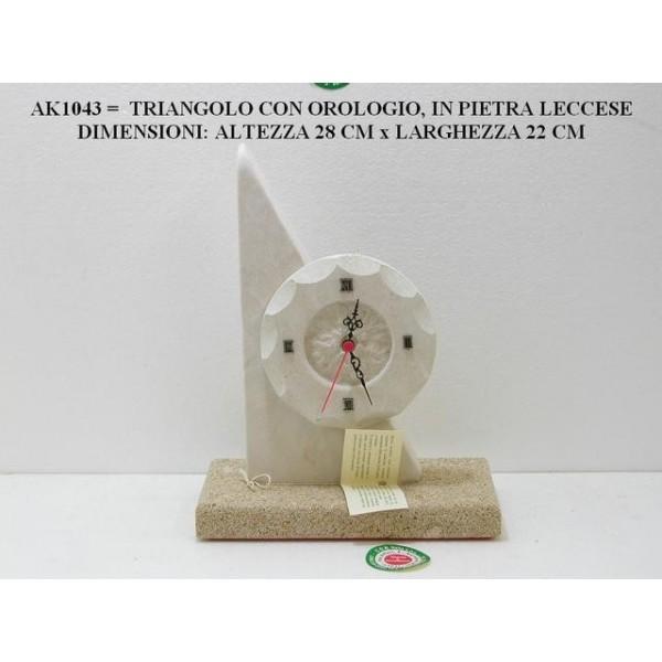 Bomboniere Matrimonio In Pietra Leccese.Orologio Triangolare In Pietra Leccese Per Testimoni Matrimonio