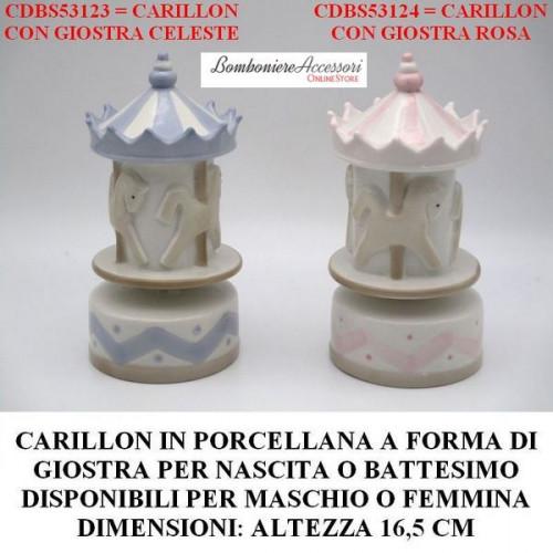 CARILLON IN PORCELLANA A FORMA DI GIOSTRA PER NASCITA O BATTESIMO